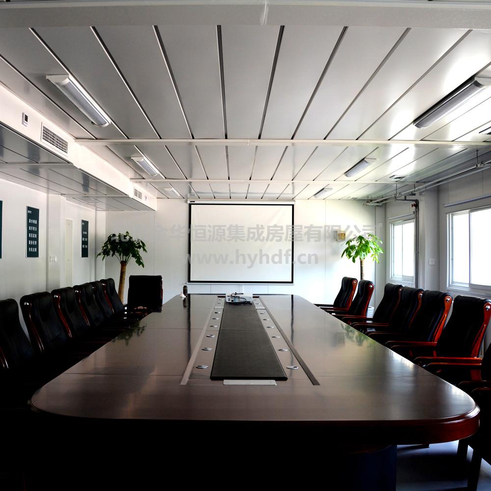 箱式房會議室
