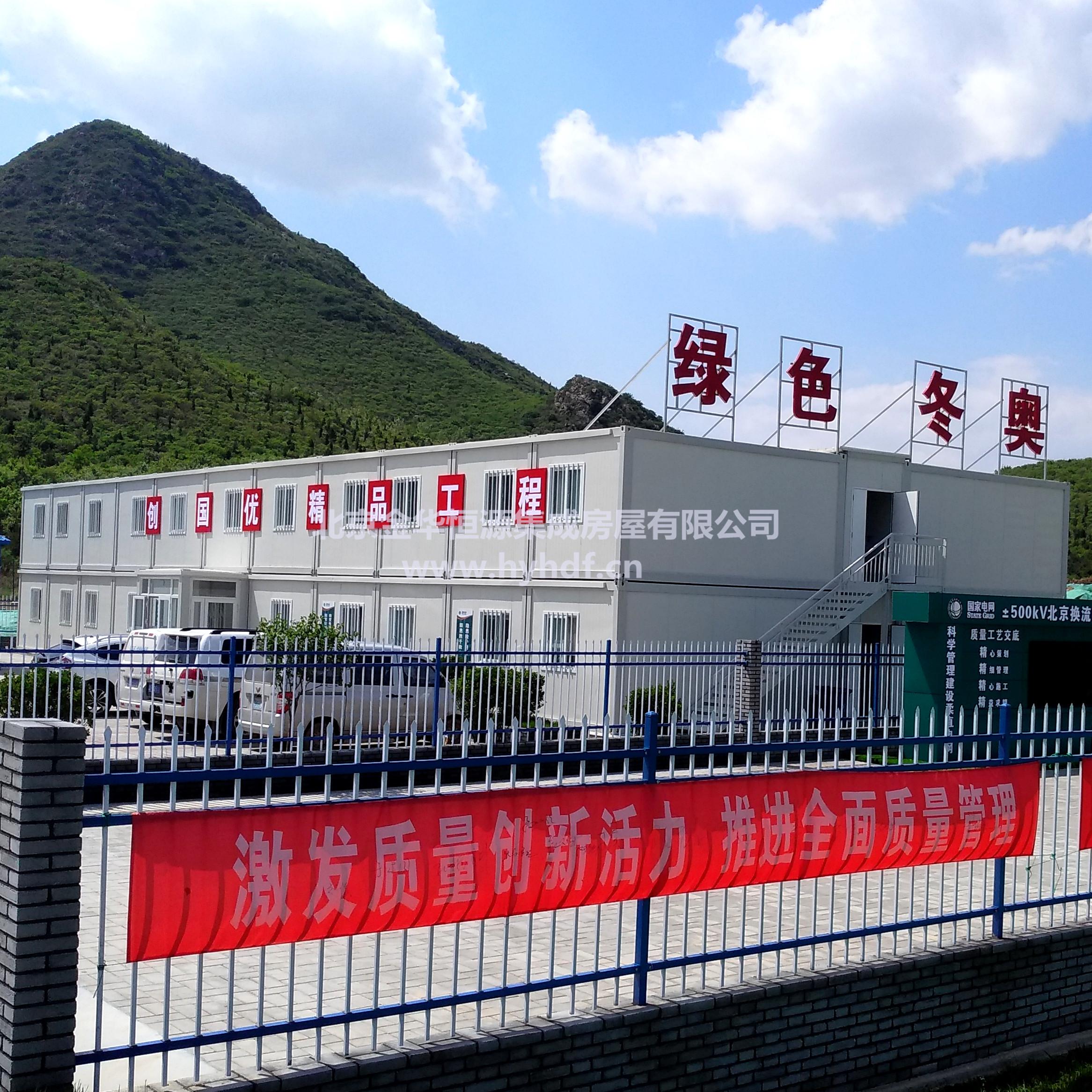 天津電建張北直流站項目