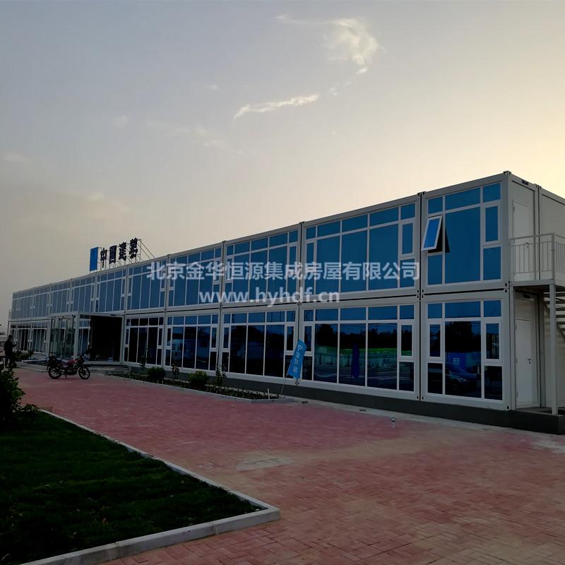 中建六局遼寧營口中海石化項目部